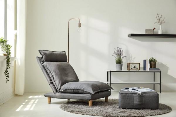 SalesFever Sessel mit Hocker verstellbar in grau